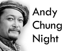 Next Social Night – 24th September – Andy Chung
